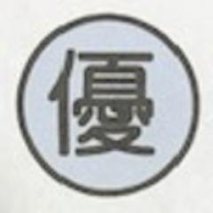 丸山 優太郎